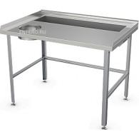 Стол для овощей ATESY СО-С-1-1200.800-02