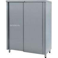Шкаф кухонный ATESY ШЗК-1200