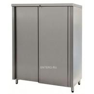 Шкаф кухонный ATESY ШЗК-1500