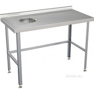 Стол для сбора отходов ATESY СРО-С-1Л-950.600-02