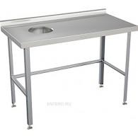 Стол для сбора отходов ATESY СРО-С-1Л-1500.600-02