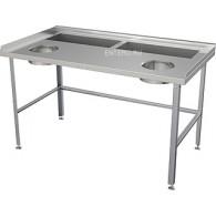 Стол для овощей ATESY СО-С-2-1500.800-02